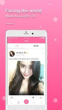 MetU screenshot 1