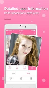 MetU screenshot 2