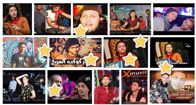 مزمار عبسلام apk screenshot