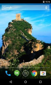 Flag of China Live Wallpaper apk screenshot
