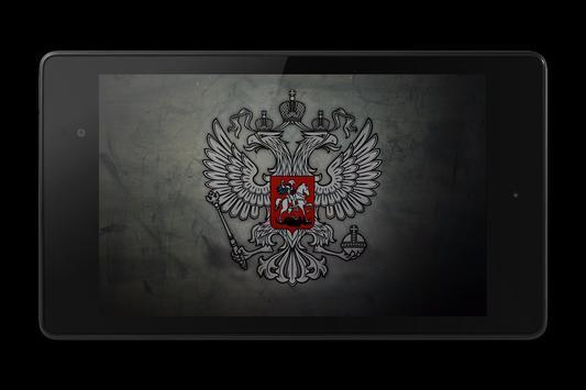 Flag of Russia apk screenshot