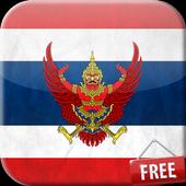 Flag of Thailand icon