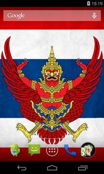Flag of Thailand apk screenshot