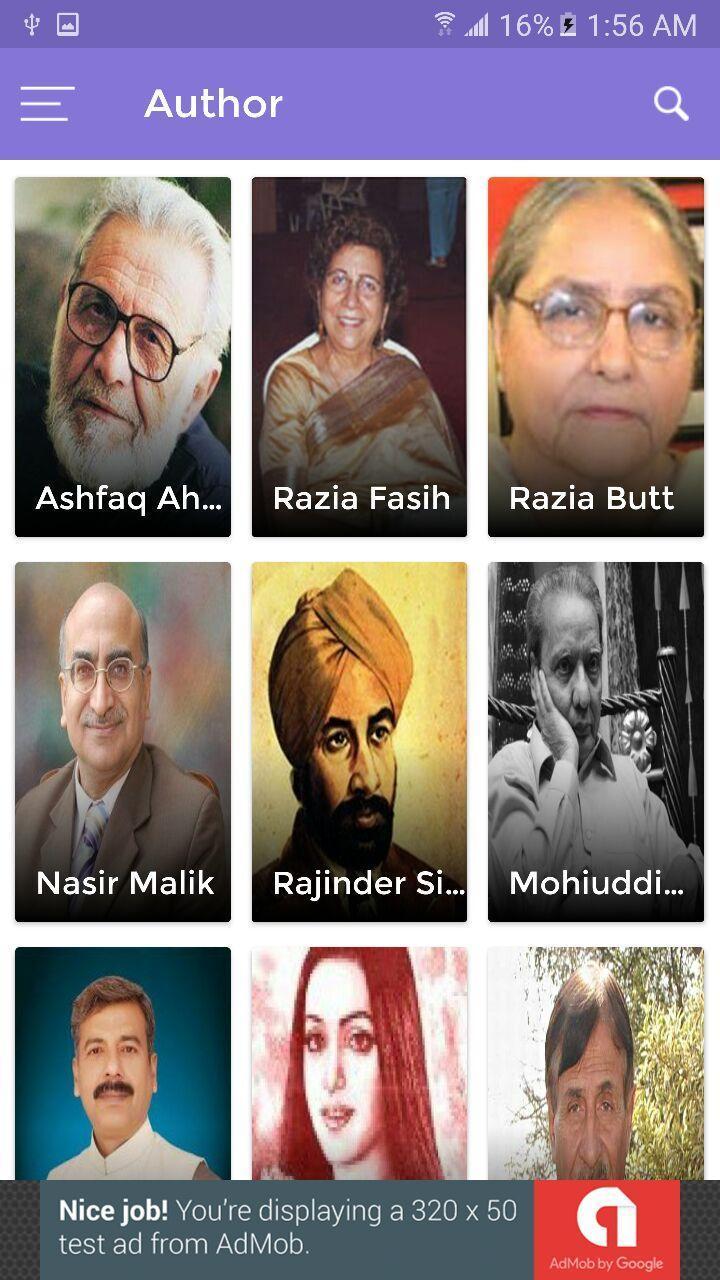 Urdu Novels Library for Android - APK Download