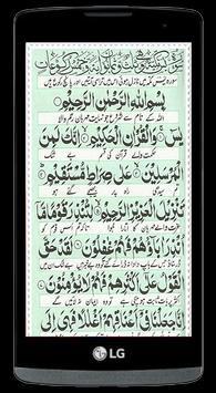 Surah Yasin The Heart of Quran poster
