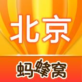 北京游记攻略 icon
