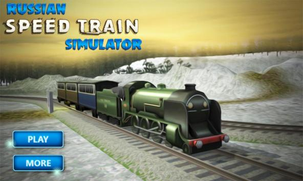 Russian Speed Train Simulator poster