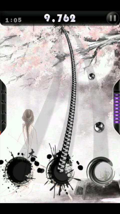 Free)Touch Music 3RD Wave!!! for Android - APK Download