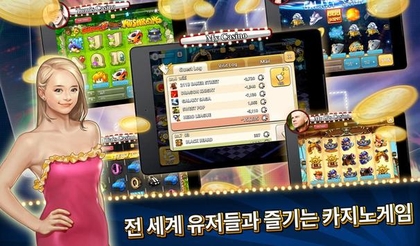 마이 카지노 screenshot 10