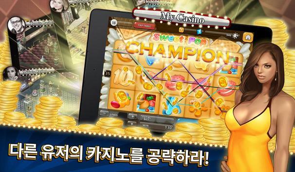 마이 카지노 screenshot 11