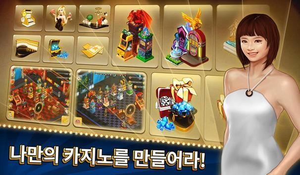 마이 카지노 screenshot 13