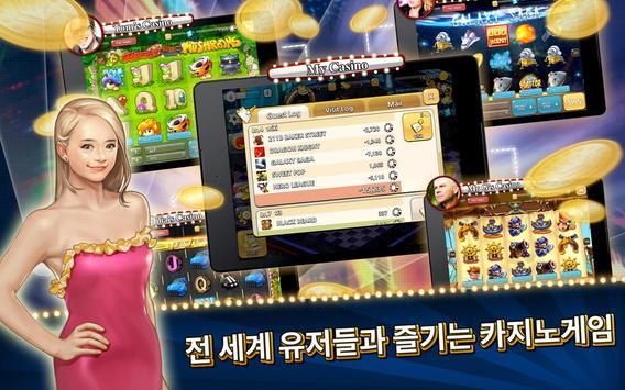 마이 카지노 screenshot 5