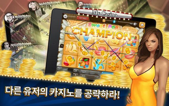 마이 카지노 screenshot 6