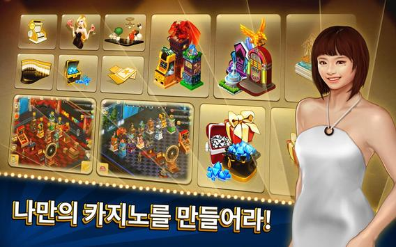 마이 카지노 screenshot 8