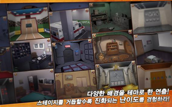 방탈출 for Kakao screenshot 10