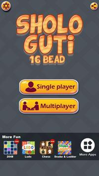 Sholo Guti 16 Beads - tiger trap screenshot 6