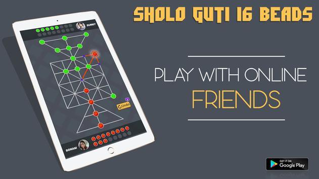 Sholo Guti 16 Beads - tiger trap screenshot 11