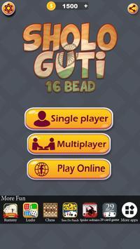 Sholo Guti 16 Beads - tiger trap screenshot 1