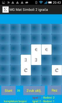 Igra memorije: matematički simboli - dva igrača screenshot 2
