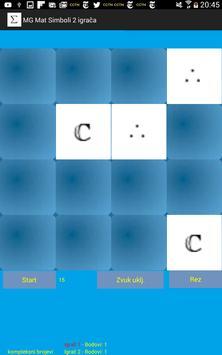 Igra memorije: matematički simboli - dva igrača screenshot 4