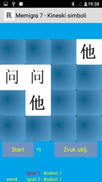 Memigra 07 - Kineski simboli screenshot 1
