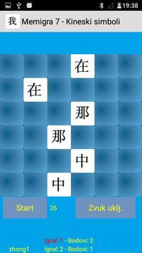 Memigra 07 - Kineski simboli screenshot 2