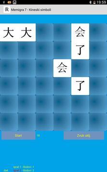 Memigra 07 - Kineski simboli screenshot 5
