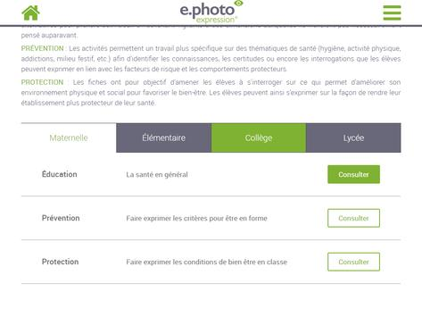 ephotoexpression screenshot 7