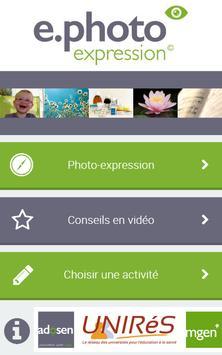 ephotoexpression screenshot 9