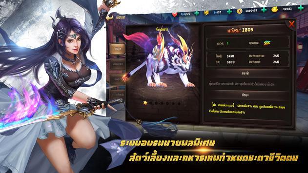 Master of War-มหาศึก3 ก๊ก screenshot 4