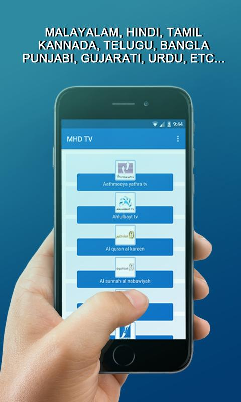 MHD TV: MOBILE TV, LIVE TV for Android - APK Download