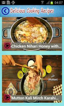 Ramadan Cooking Recipes, Eid Pakwaan 2018 apk screenshot