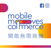 Mobile Moves People icon