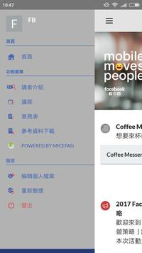 Mobile Moves People apk screenshot
