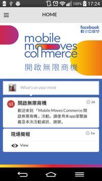 Mobile Moves People apk screenshot