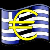 Greek Crisis Watch icon