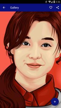 Ha Ji Won Wallpaper HD screenshot 1