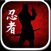 Dead Ninja Mortal Shadow icon