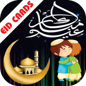 Eid Cards Design Maker icon