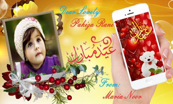 Eid Cards Design Maker poster