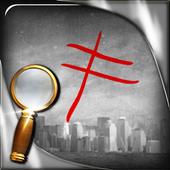 Profiler - Hidden object icon