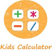 Kids Calculator icon