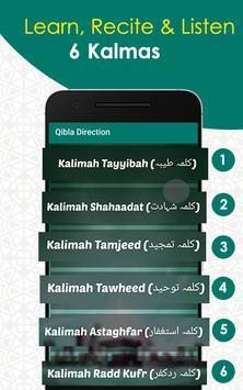 Qibla Direction screenshot 4
