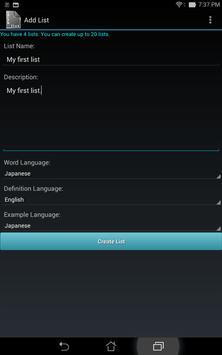 Vocabulary List Creator screenshot 14