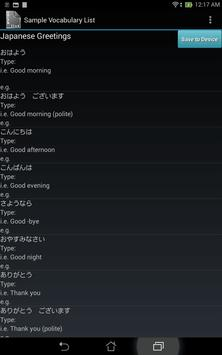 Vocabulary List Creator screenshot 13