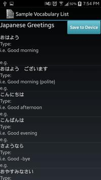 Vocabulary List Creator screenshot 5