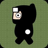 Ninja Training icon
