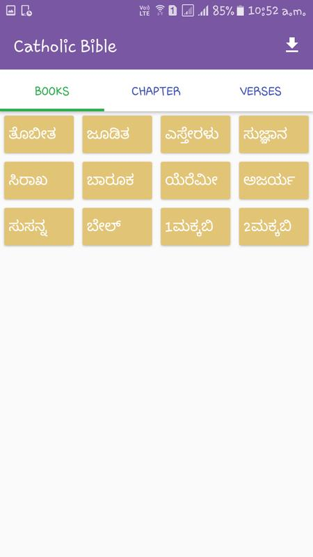 Kannada catholic bible for android apk download.