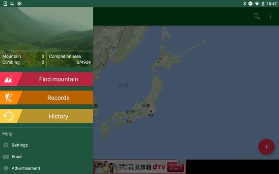 Mountain Collector apk screenshot