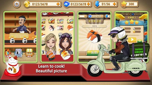 SushiHouse 3 screenshot 3